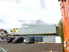 ワークマン浦和芝原店