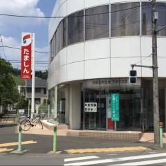 多摩信用金庫宇津木支店