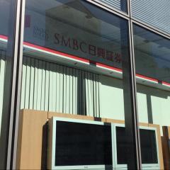 SMBC日興証券株式会社 川崎支店