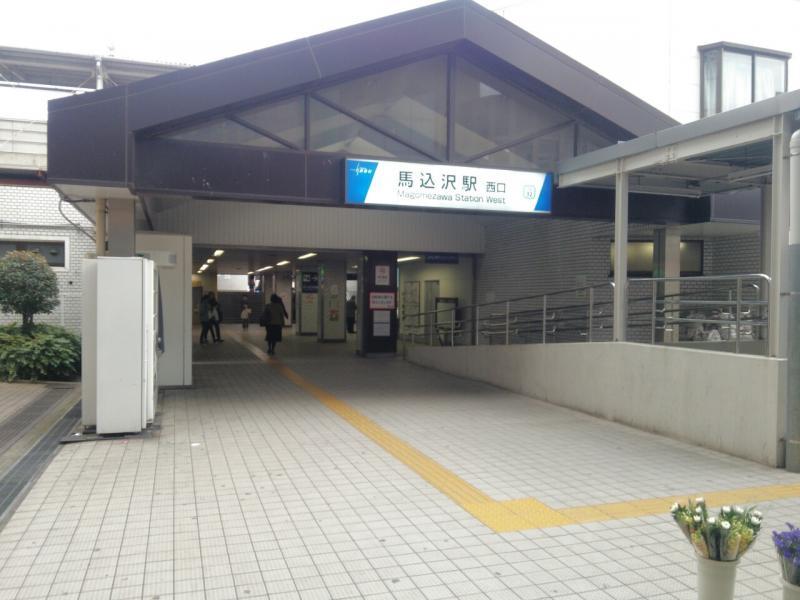 馬込沢駅(船橋市)の投稿写真一...