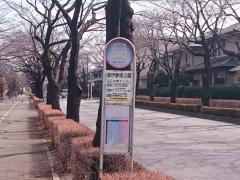 「おいせ塚公園」バス停留所