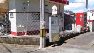 「羅漢山」バス停留所