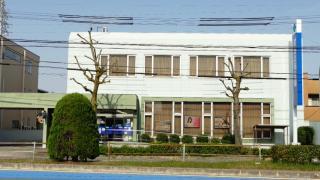 碧海信用金庫岡崎北支店