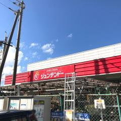 ホームセンタージュンテンドー淀江店