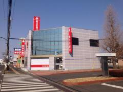 東日本銀行ひたちなか支店