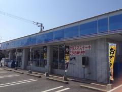 ローソン佐賀白石店