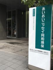 あいおいニッセイ同和損害保険株式会社 仙台支店仙台第二支社
