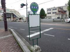 「老松町」バス停留所