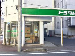 トヨタレンタリース千葉千葉駅中央店