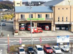 三田市消防署