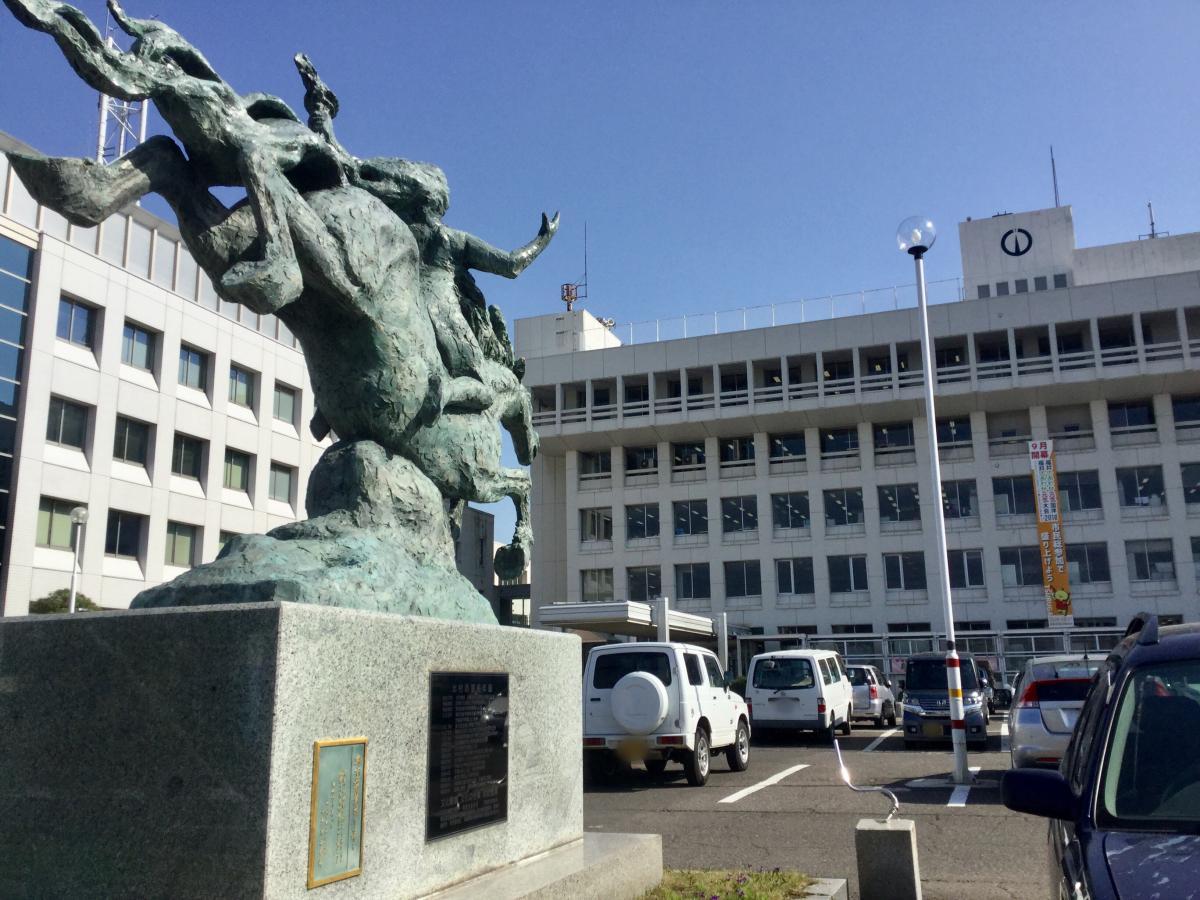 敦賀市役所