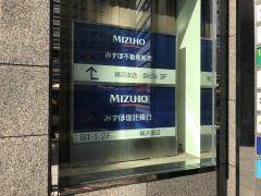 みずほ信託銀行横浜支店