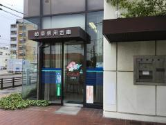 岐阜信用金庫八田支店