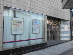 岩井コスモ証券株式会社 奈良支店