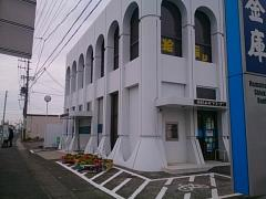 浜松信用金庫可美支店