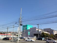 ニトリ日進店