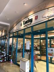 スーパーマーケットラッキー中山寺店