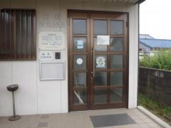 歯科武田医院