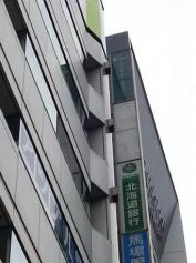 フィデアホールディングス株式会社