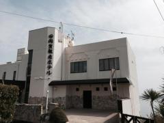 日間賀観光ホテル