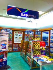 日本旅行 金沢八景店