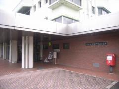 鳥取市用瀬町総合支所