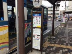 「都賀駅」バス停留所