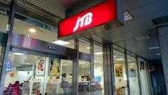 JTB九州 天神支店・ブライダルプラザ天神