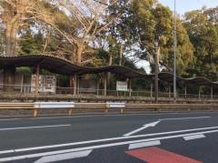 愛知大学前駅