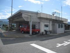 徳島中央広域連合西消防署