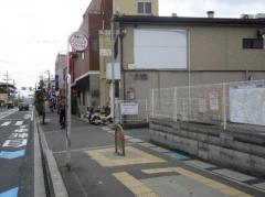 「中宮住宅前」バス停留所