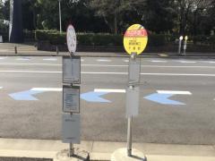 「市役所南口」バス停留所