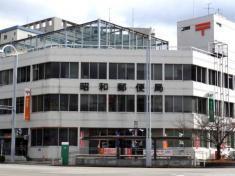 ゆうちょ銀行昭和店