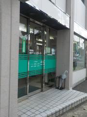 山口銀行小月支店