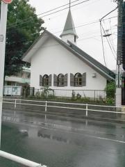石岡記念教会