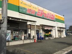 ジャパン姫路店