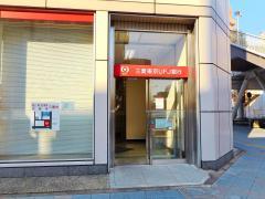 三菱UFJ銀行安城支店