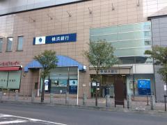 横浜銀行厚木支店
