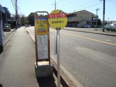 「松ケ丘十字路」バス停留所