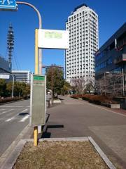 「見本市会場東口」バス停留所