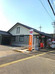 和田山本町郵便局