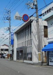 第三銀行勝浦支店
