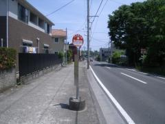 「向山保育所前」バス停留所