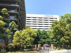 大阪医科大学病院