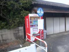 「岡(玉名市)」バス停留所