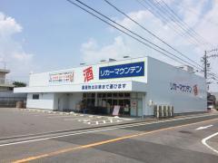リカーマウンテン半田店