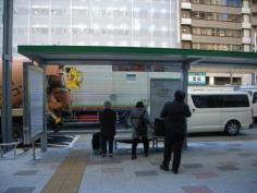「築地三丁目」バス停留所