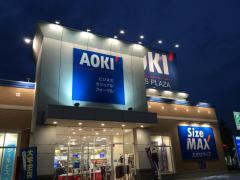 AOKI岐阜県庁前本店