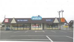 ウエルシア深谷東大沼店
