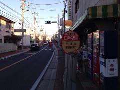 「仁戸名局」バス停留所